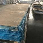 嘉興1060保溫鋁皮廠家