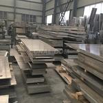6061鋁板一公斤多少錢-質量好