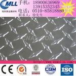 自贡橘皮花纹铝卷生产厂家