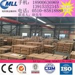 铁岭铝瓦楞板生产厂家