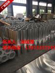 天水鋁瓦楞板生產廠家