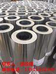 臺灣防銹鋁皮生產廠家哪里有