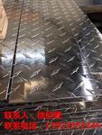焦作防銹鋁板價格