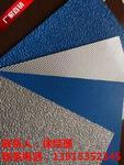 九龙波纹铝板价格
