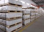 厂家供应幕墙用超宽超长1100铝板