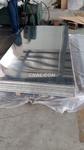 生产加工交通标牌用合金铝板