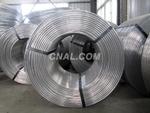 9.5电工铝杆  9.5脱氧铝杆 铝粒