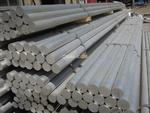 廠家供應6系工業鋁型材