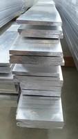 6061T6铝排 6063T6铝棒 1070铝棒