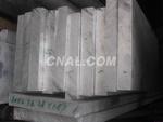 模具专用合金铝板价格
