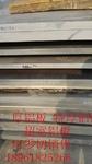 5052中厚铝板/合金铝板价格