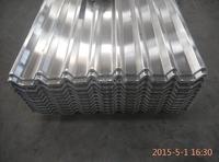 屋面瓦铝瓦楞板价格