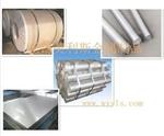 进口铝板、南非铝板