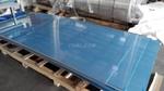 2.3MM厚铝单板今日价格