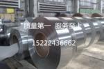 铝型材规格尺寸