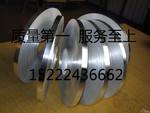 5052铝合金板厂家报价
