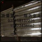 镜面铝板厂家