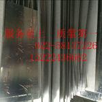鋁合金板4mm今日價格