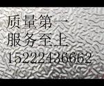 現在2毫米鋁板價格是多少