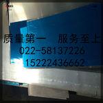 0.2毫米厚铝板最近价格