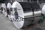 2.1mm厚防滑铝板多少钱一米