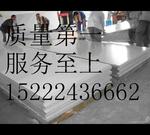 3mm鋁塑板價格