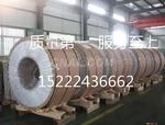 供应超硬铝材8A06铝带H38铝带