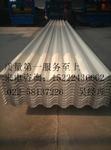 6毫米花纹铝板价格