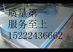 6061-T5鋁板價格