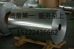 生产合金铝管/厚壁铝方管现货