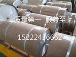 压型铝板4mm多少钱一吨