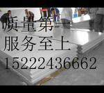 7mm厚铝板