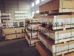 0.3個鋁板保溫廠家價格