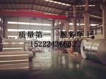 0.5毫米厚铝板防锈一吨价格