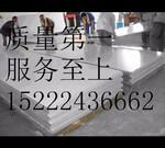 0.9mm鋁板防腐一平方價格