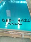 1.0MM铝带规格表