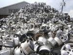供应干净356轮毂铝