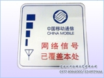 光缆标牌,光缆标签电信光缆铝标牌