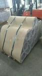 供应-铝瓦楞板一公斤