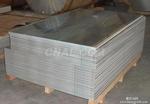 5052合金铝板一公斤价格