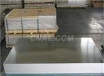 4毫米鋁瓦楞板供應價格