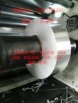 0.8mm厚鋁方管廠家
