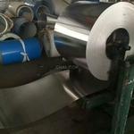 4.5mm厚标牌铝板厂家