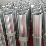 遵義經營0.3mm保溫鋁皮廠家