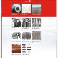 2mm厚鋁錳合金鋁板