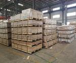 0.4毫米化工专用保温铝板价格
