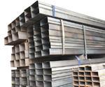 0.8毫米厚压型铝板