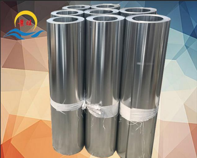 经营0.6mm保温铝卷板厂家