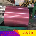 0.45mm厚保溫鋁卷報價