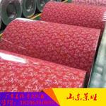3.5毫米花紋鋁板供貨商